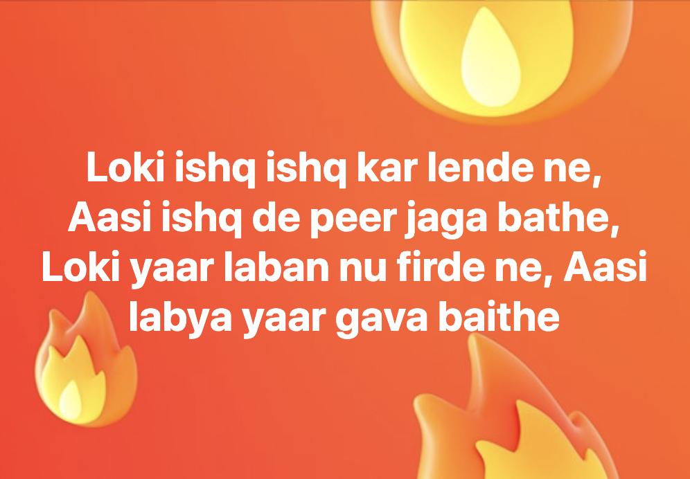 Asi labhya yaar gava baithe - Punjabi Love Mohabbat Shayari -
