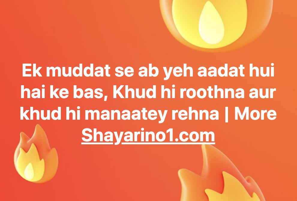 Ek tum hi ho jo ruk se gaye ho zindagi mein - Hindi Alone