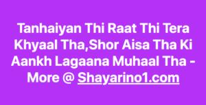 Tanhaiyan Thi Raat Thi Tera Khyaal Tha - More @ Shayarino1